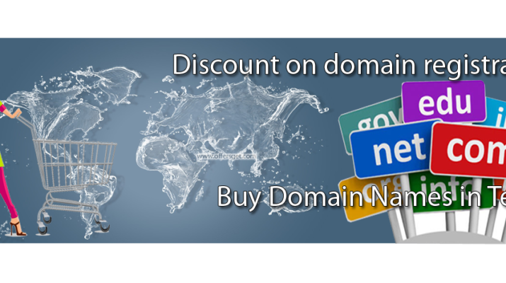 Discount on domain registration in Texas